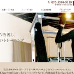 名古屋で評判NO.1パーソナルトレーナーはどんな人?