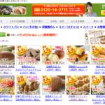 【低糖工房】低糖質商品のネット通販ランキング